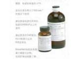 油类粘度标准液