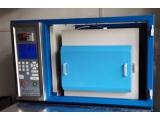 X荧光光谱仪制样设备电热熔样炉(熔片机)