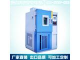 小型半导体高低温温控箱;小型高低温温控箱