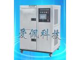 深圳冷热冲击试验箱机械设备厂; 佛山冷热冲击试验箱机械设备厂