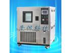 高低温恒温交变试验机AP-GD-100