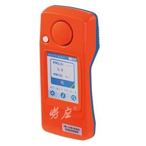 崂应2025型PM2.5/PM10手持式在线直读监测仪