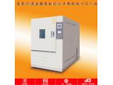 上海快速温度变化试验箱机械设备厂; 广州快速温度变化试验箱机械设备