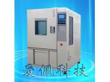 工业恒温恒湿箱;工业恒温恒湿交变湿热试验箱生产厂家
