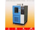上海冷热冲击试验箱机械设备厂; 广州冷热冲击试验箱机械设备厂