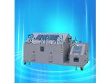 盐雾腐蚀试验箱AP-YW-1