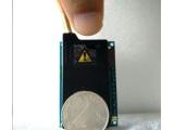 红外光纤光谱仪(900~1700nm)