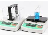 DE-120T高精度多功能固液体密度计