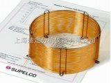 Supelco专用于分析挥发性化合物VOCs的气相毛细管柱