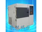 温度环境冲击试验箱AP-CJ-80A