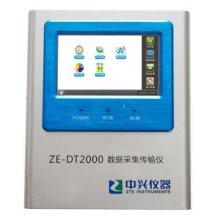中兴ZE-DT2000数据采集传输仪