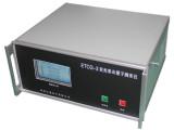 双光束冷原子测汞仪