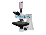 微分干涉金相显微镜DMM-1200C