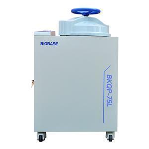 博科高压蒸汽灭菌器BKQP系列