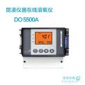 昆凌 DO5500A 在线溶解氧控制器