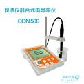 昆凌 CON500A 台式电导率仪
