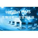 Applikon Lucullus 生物过程信息管理系统