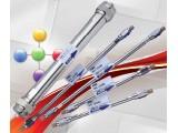 日本YMC-CHIRAL ART 耐溶剂型手性色谱柱