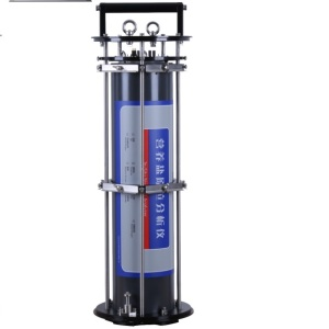 水质原位分析仪