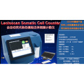 LACTOSCAN牛奶體細胞分析儀SCC