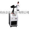 inTEST-Temptronic ATS-710 高低溫測試機