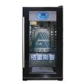 格雷斯普HC-9601YL型固定冷藏式水质采样器