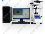 LQMHVD-1000IS图像分析多功能显微硬度计