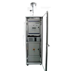 大气重金属在线分析仪XHAM-2000A