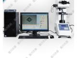LQHV-1000IS图像分析显微硬度计