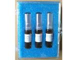 羧基聚乙二醇炔丙基 HO-PEG- Propargyl