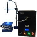 三友鼎盛-SS-20FL光纤太阳光模拟器