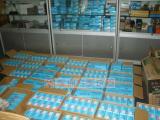 日本共立kyoritsu污水测试包污水污染浓度