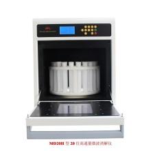 明胶专用型高通量微波消解仪