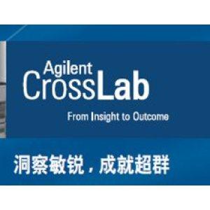 CrossLab 多厂商仪器服务