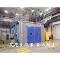 艾德生步入式高低温交变试验室|EWR-10P-C