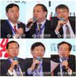 """高端对话:中国科学仪器市场""""商机四伏"""",只待爆发!――ACCSI2016高峰论坛纪实"""