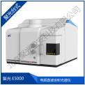 E5000電弧直讀發射光譜儀