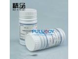 PLD-YD100水质硬度测试胶囊