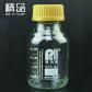 核电专用颗粒度专用取样瓶