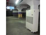 地下停车库用除湿机