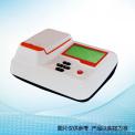 便携式三氮检测仪