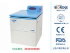 �R湘�x L800R 超大容量冷�鲭x心�C