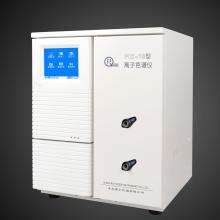 双通道PIC-10型离子色谱仪