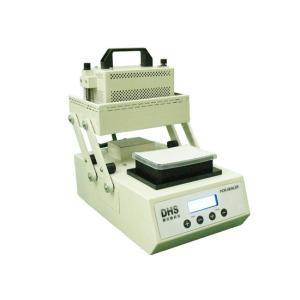 鼎昊源 PCR-Sealer 96 孔板热封机