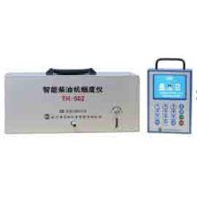 TH-500智能柴油机烟度分析仪
