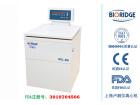 卢湘仪 DDL-8M 低速大容量冷冻离心机
