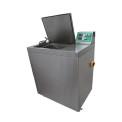 Durawash耐洗性能试验机