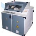 海鸥ARF-7波长色散专业X射线分析仪