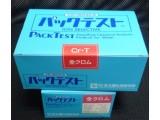 日本共立KYORITSU 水质总铬残留氯化物浓度COD测试包