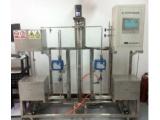 液-液萃取实验装置